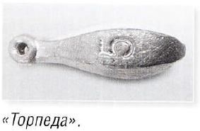 торпеда