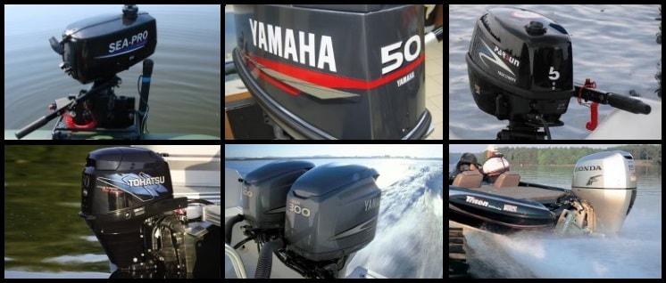 Выбор подвесного мотора для лодки