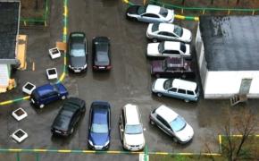 Правила парковки во дворе жилого дома